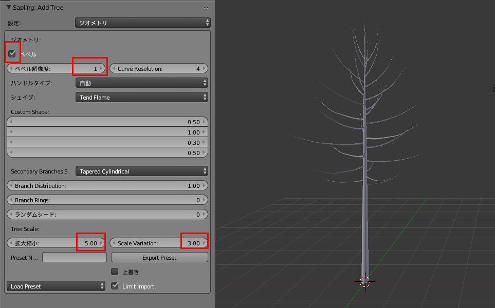 blenderで簡単な木と複雑な木作成_Addon tree/ジオメトリ