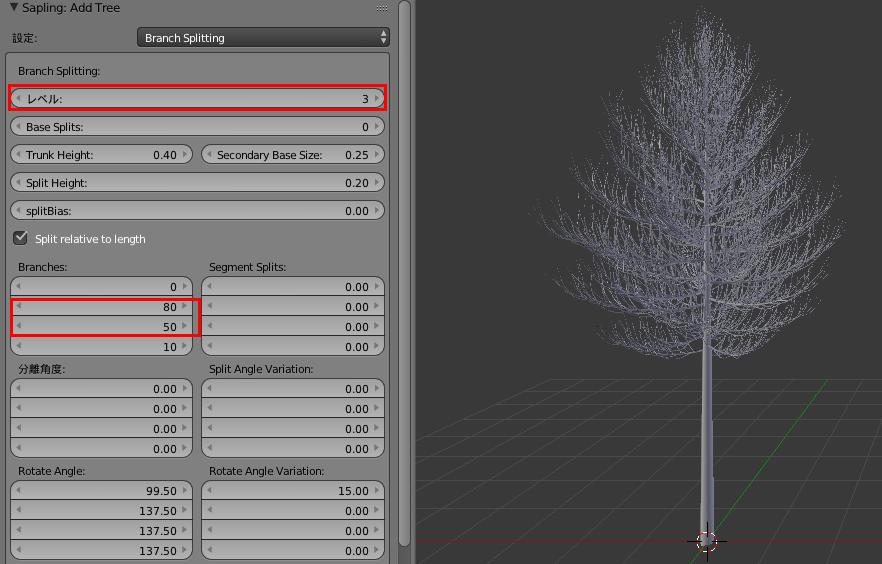 blenderで簡単な木と複雑な木作成_Addon tree/枝