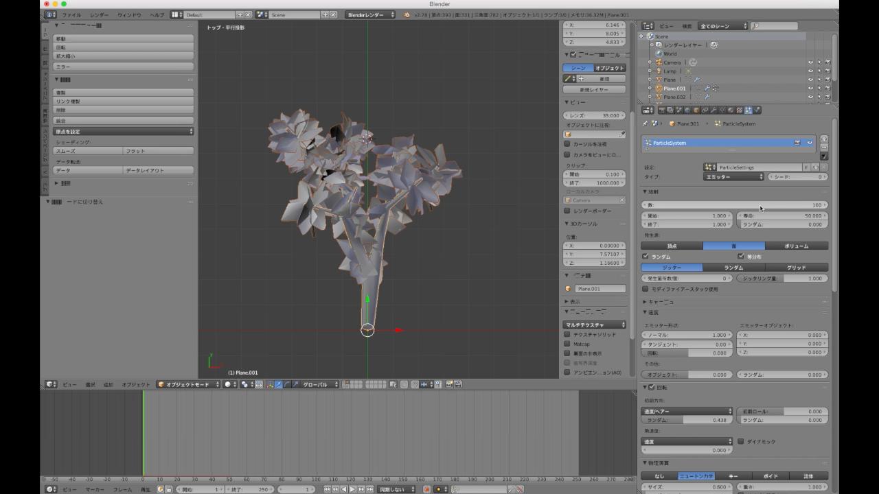 blenderで簡単な木と複雑な木作成_Addon tree/枝に葉っぱをつける