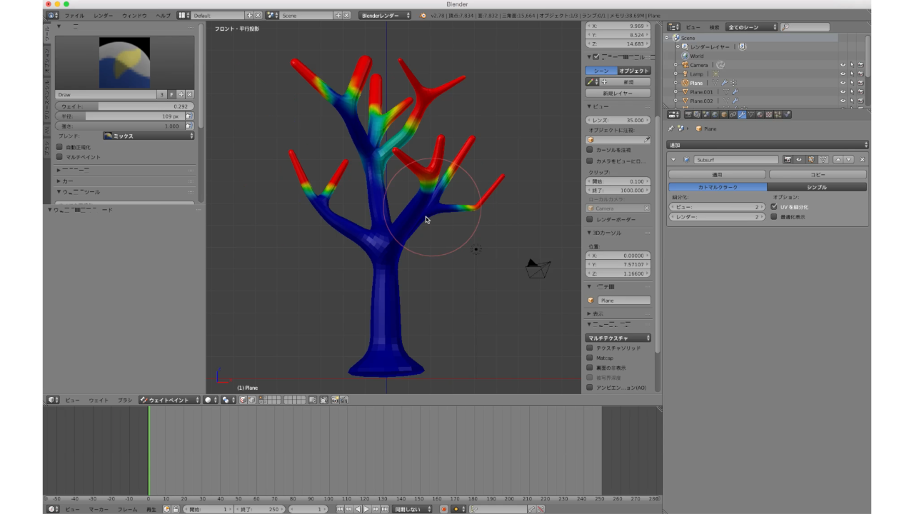 blenderで簡単な木と複雑な木作成_Addon tree/木にウエイトを作成