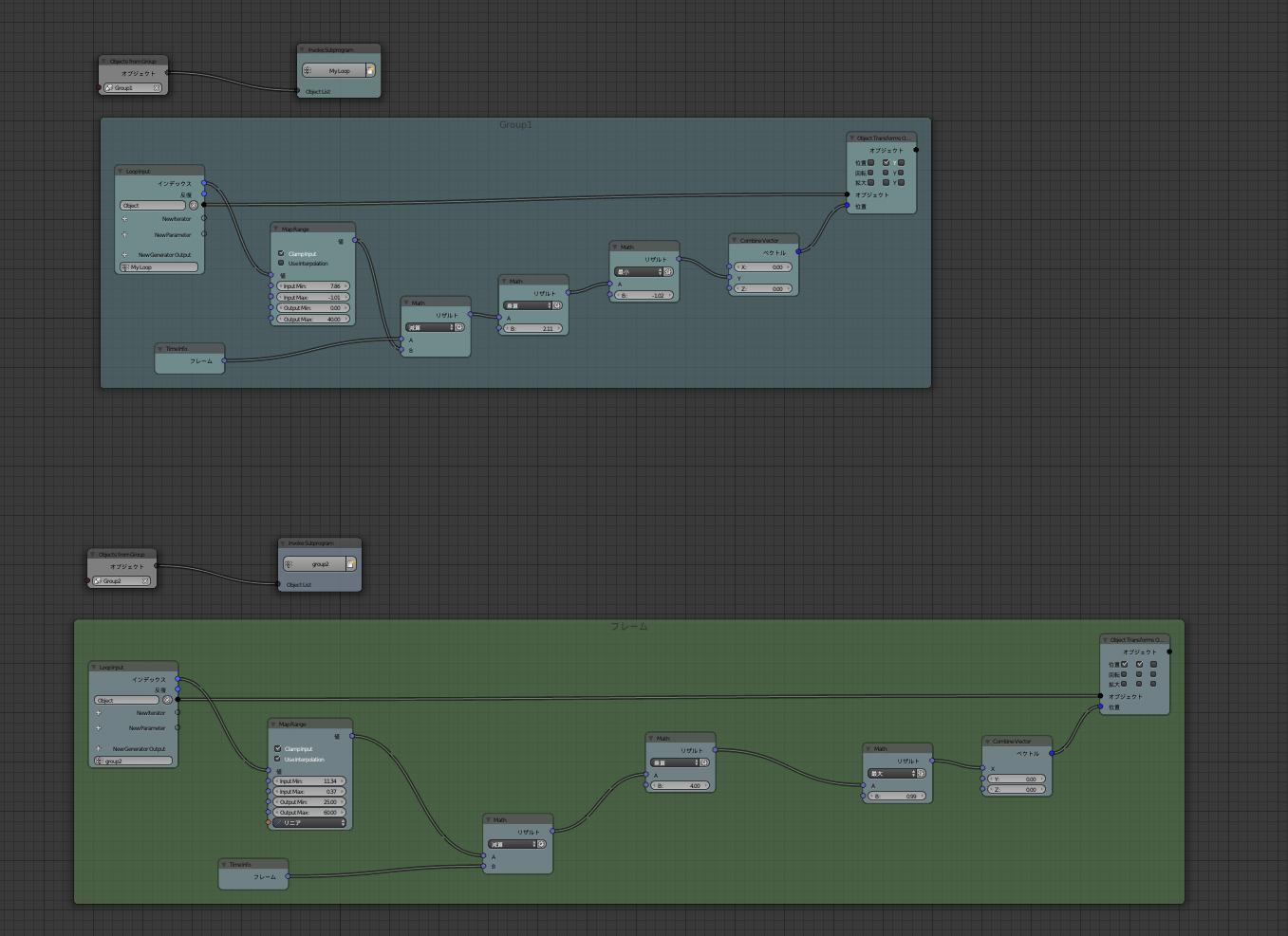 blender animation node 家 壁が移動してくる画像