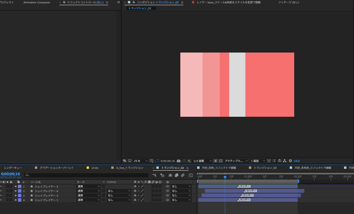 アフターエフェクト トランジション Lineアニメーションの作り 置き シェイプアニメーションのやり方