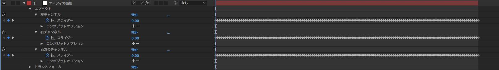 アフターエフェクト 音楽に合わせてキーフレームをつける方法