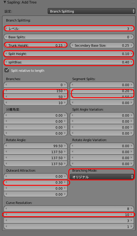 3DCGでクリスマスツリーを作成する方法と数値